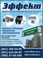 Продажа,  программирование и обслуживание офисных АТС Panasonic.  низ