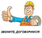 Сантехник в Нижнем Новгороде и Нижегородской области. Водопровод,  отоп