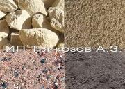 Доставка песка, щебня, ОПГС, чернозема