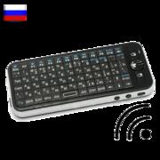 Продам Беспроводную клавиатура мышь в одном пульте IPazzPort KP-810-16