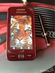 Samsung 5230 lafleur