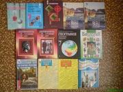 Учебники с 5-9 классы
